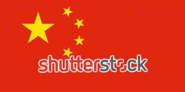 Why Shutterstock Is Self-Censoring in China | Screen Rant