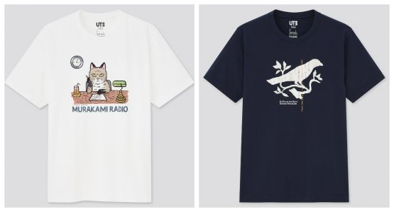 Haruki Murakami Has Created New T-Shirts Featuring Words & Imagery from Norwegian Wood, 1Q84 and More