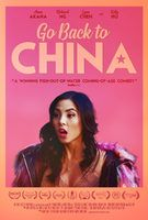 Go Back To China - Trailer