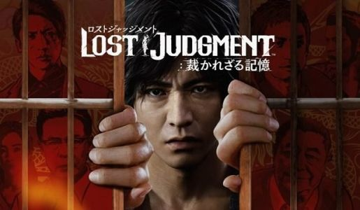 Lost Judgment Trailer Released, Yakuza Will Be an RPG Going Forward