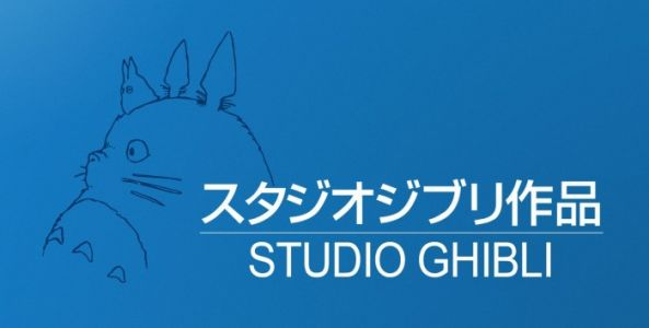 'Aya and the Witch': Studio Ghibli's CG Movie Reveals Title; is Based on Book By 'Howl's Moving Castle' Author